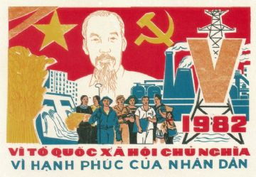 Vietnam Propaganda Poster, Acts of Happiness
